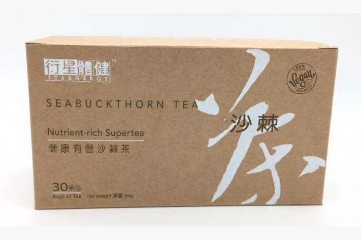 Starnergy Tea Box Front